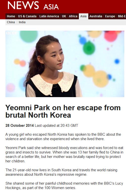 Interview BBC