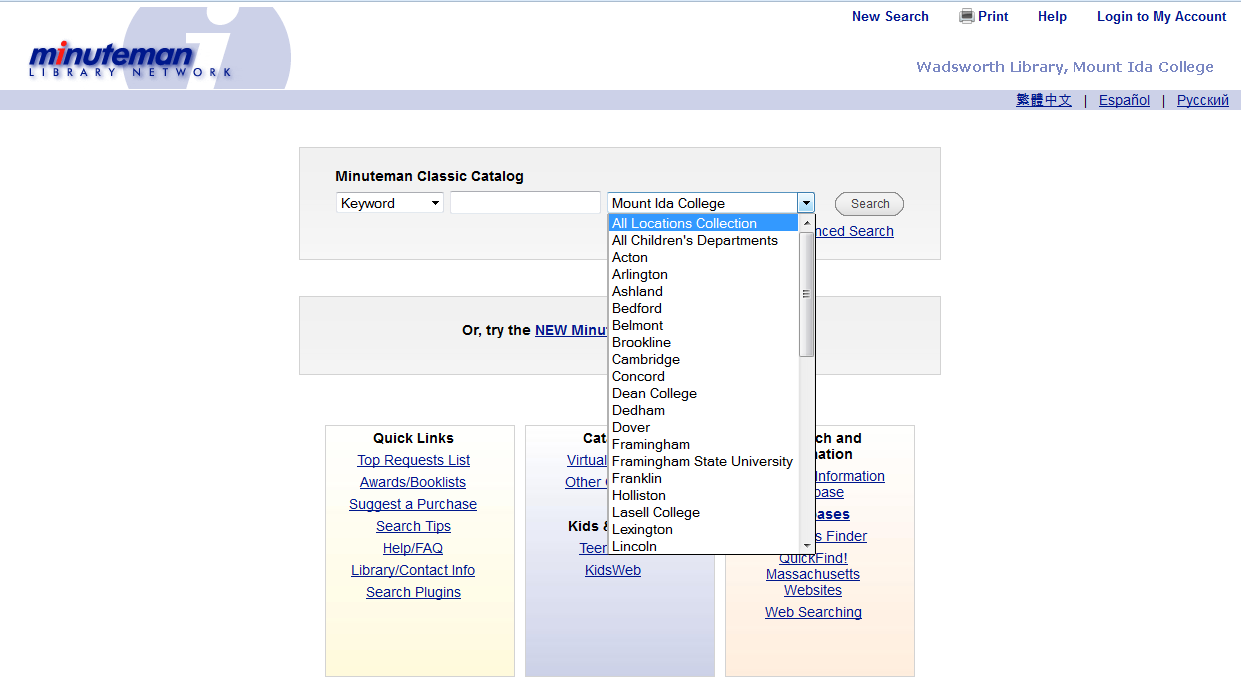 minuteman library network catalog collection menu