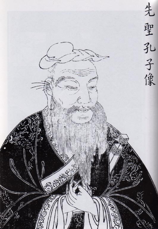 Confucius as Scholar
