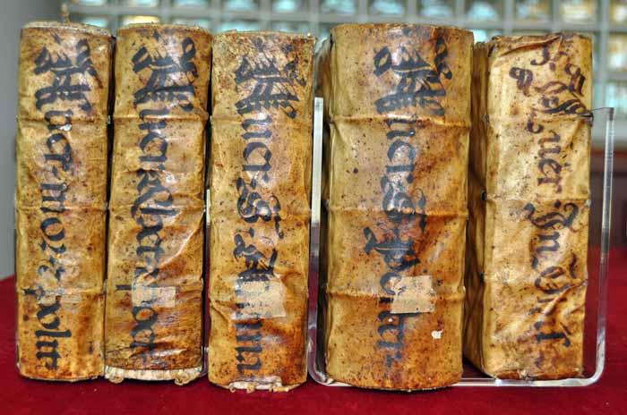 Cover: Aristotelis Stagiritae Libri Moralium totam Philosophiam compectentes, cum Averrois Cordubensis in Moralia Nicomachia Expositione, Et in Platonis Libros de Republica Paraphrasi