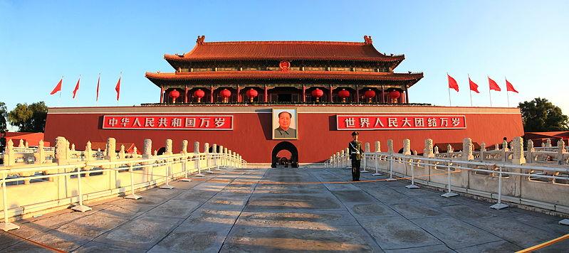 Decorative image of Tiananmen Square, Beijing