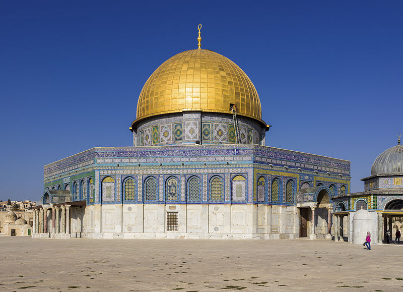 Decorative of the Dome of the Rock, Jerusalem