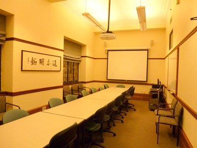 SML 207, East Asia Library Classroom