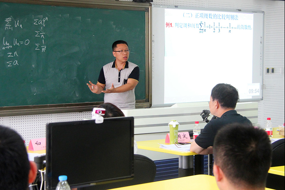 孙庆有获校第八届青年教师教学技能比赛一等奖