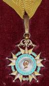Order of Carlos Finlay 1928 (medal to Jessie Daniel Ames, widow of Roger Post Ames ,  3 December, 1952, Havana, Cuba