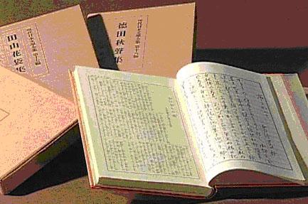 Japanse books