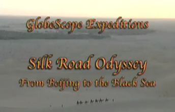 The Silk Road (Learn360)