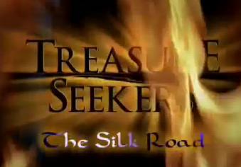 Lear360 Treasure Seekers