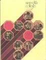 Image of original 1976-1977 catalog cover