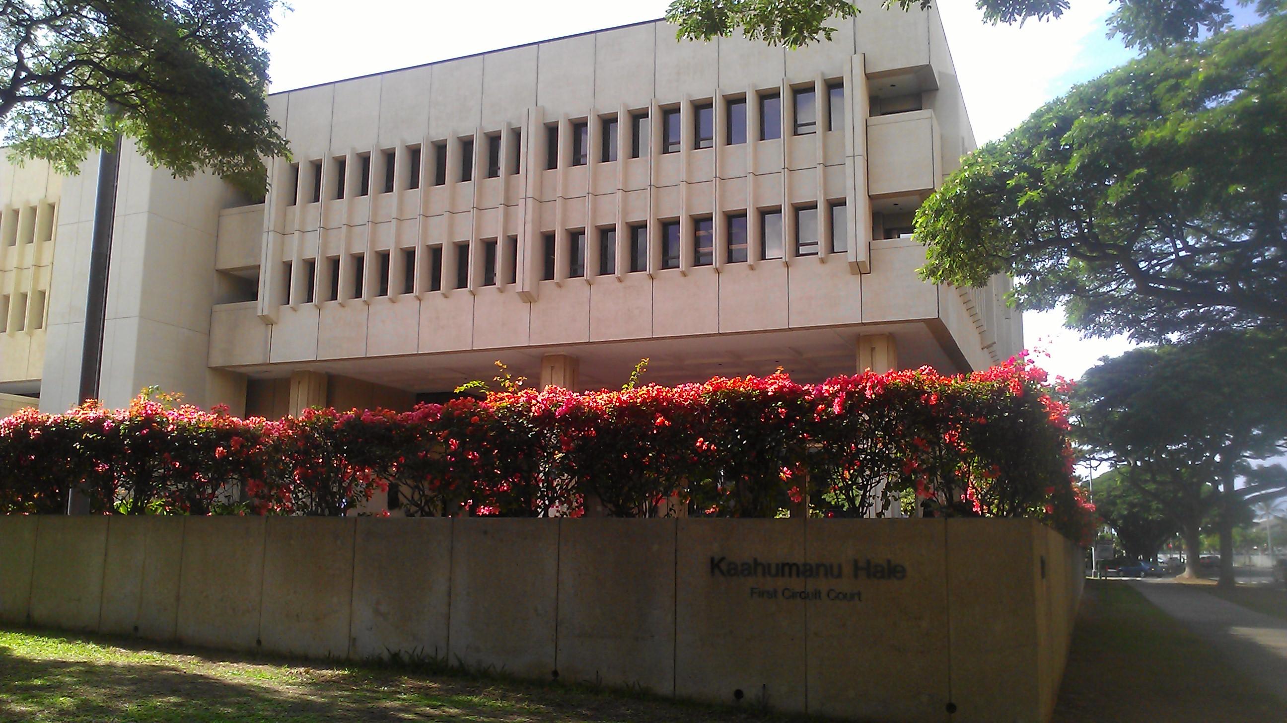 Photograph of Kaʻahumanu Hale exterior