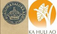 Ka Huli Ao logo