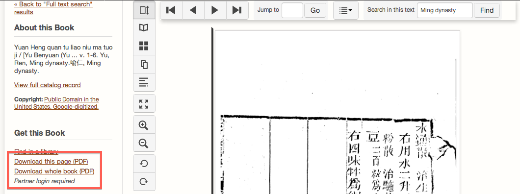 "Screenshot of full view of item on Ming dynasty. ""Download this page"" and ""download whole book"" are highlighted in red."