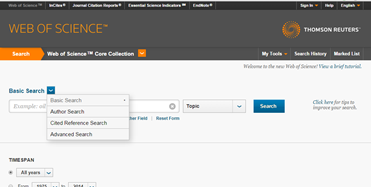 Changing to cited reference search and enter data