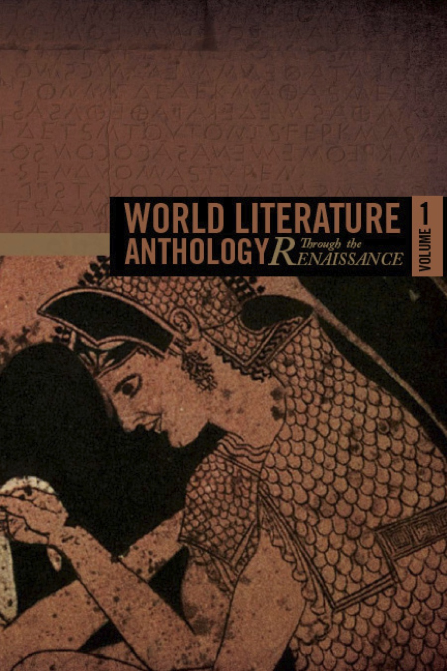 The cover of Vol. 1 of the World Literature Anthology has an ancient artwork of a woman in an ornate headdress.