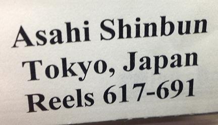 Asahi shinbun