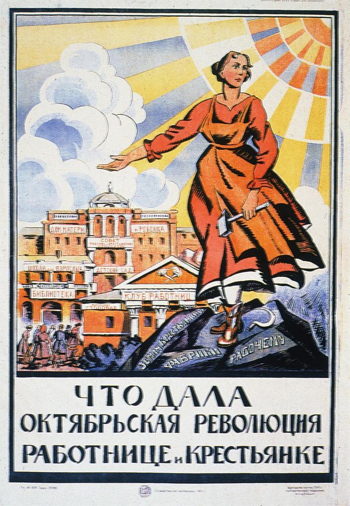 1920 Soviet poster