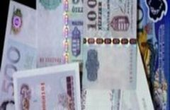 Generic image of Currency