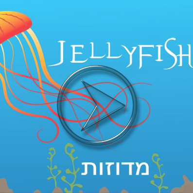 Intro to Jellyfish