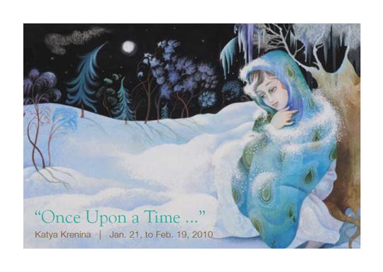 Postcard for Katya Krenina : Once Upon a Time...