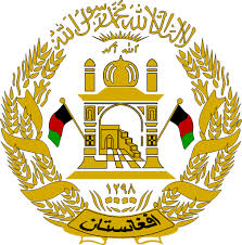 Coat of arms of Afghanistan
