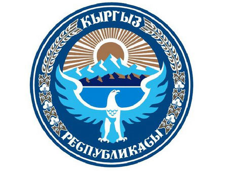 Coat of arms of Kyrgyzstan