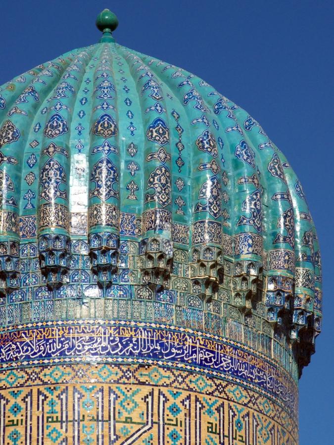 Shir Dor Madrassah, Samarkand, Uzbekistan