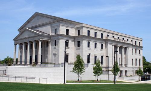 Mississippi Supreme Court building, Jackson, MS
