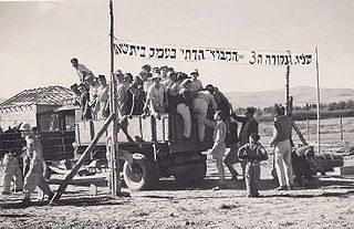 Members of a Kibbutz in the land of Israel
