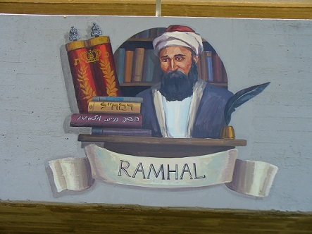 Portrait of the Ramhal, and Italian Mikubal (mystic) who is buried in Tiberia, Israel