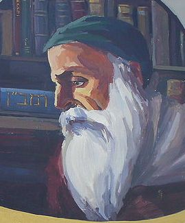 Portrait of Ramban or Rabbi Moshe ben Nachman, known as Nachmanbides