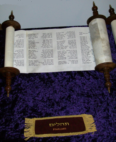 A section of the text of 150 Psalms in the form of a scroll
