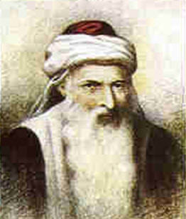 Portrait of Rabbi Yosef Karo (ztsl) author of the Shulchan Aruch, Beit Yosef, and Magid Mesharim