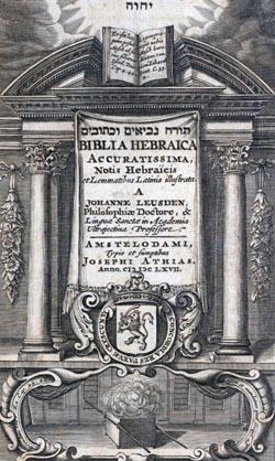 Title page of Biblia Hebraica, Amersterdam, 1667