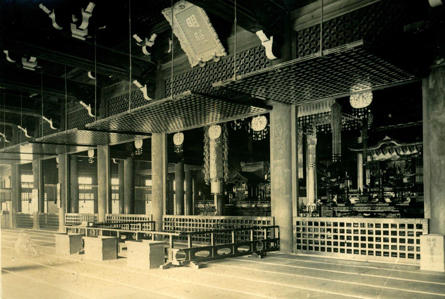 Honganji Temple, Kyoto
