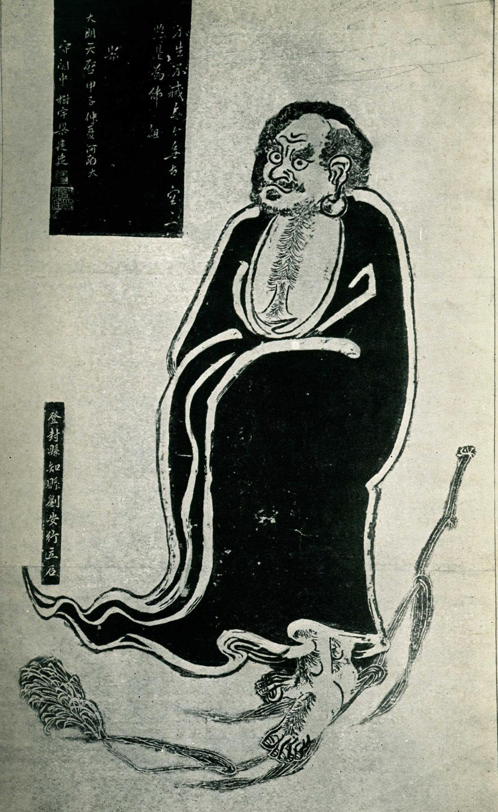 Bodhidharma, Founder of Chan Buddhism