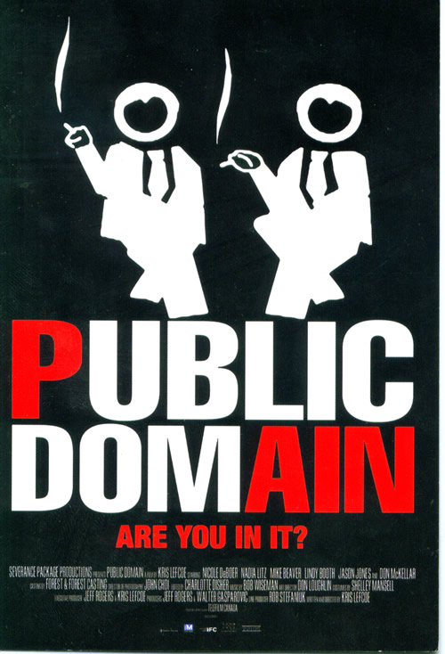 public domain are you in it?
