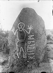 Rune Stone, Krogsta, Uppland, Sweden