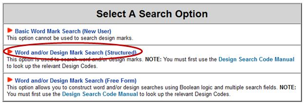 Image of selecting Word and/or Design Mark Search