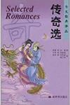 Selected Romances