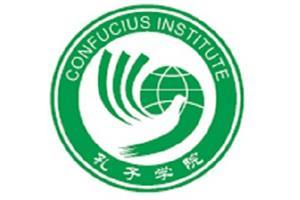 UWF Confucius Institute