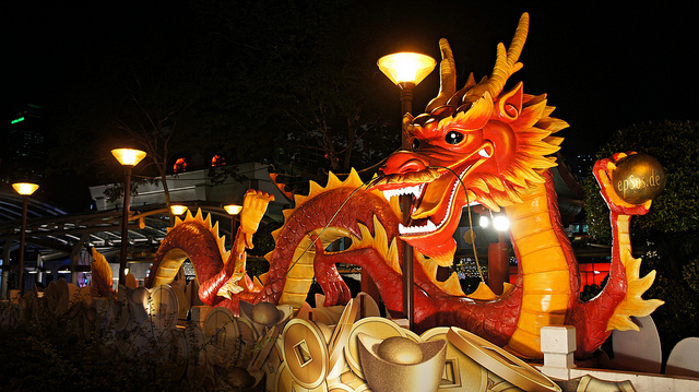 Chinese New Year Dragon float