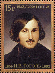 Image of Russian Stamp with Face of Nikolai Gogol