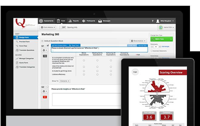 Qualtrics screen menu