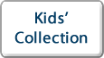 OverDrive Kids' Collection