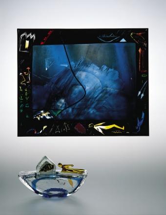 "Ursula Huth, 1994 / ""MATARAM"""