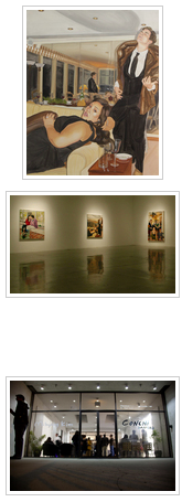 CGU mfa exhibits
