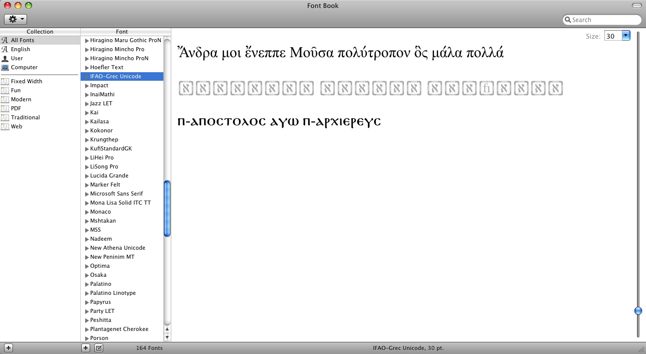 Samples in IFA-Grec Font