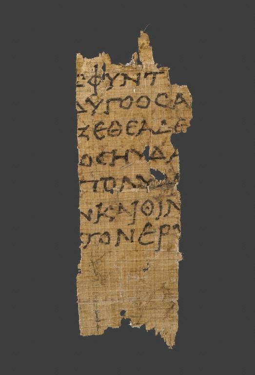 Fragment of Homer's Odyssey