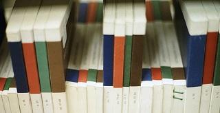 Photograph of journals