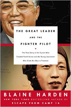 Great Leader and the Fighter Pilot